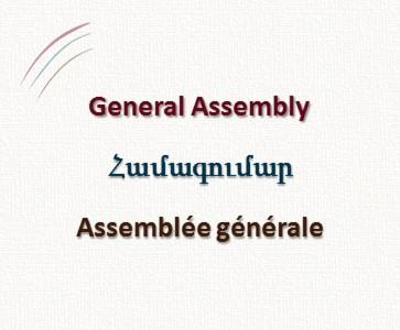 Convocation à l'AG extraordinaire