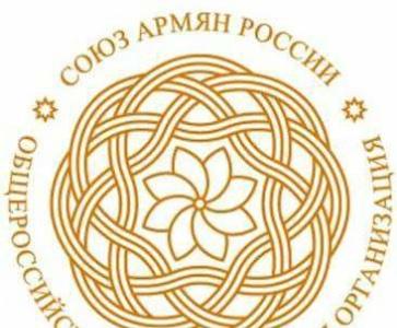 Большая Армянская VIP дискотека