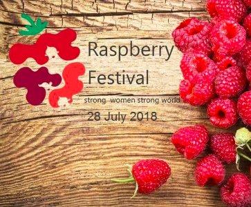 Ազնվամորու փառատոն / Raspberry Festival