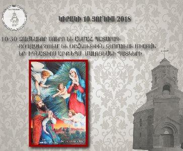 Երանելի Նահատակ՝ Իգնատիոս Արք. Եպս. Մալոյեան