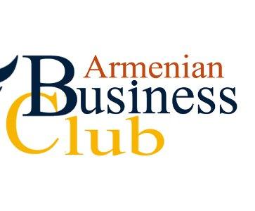 Հայկական Բիզնես Ակումբի Անդրանիկ Հանդիպում