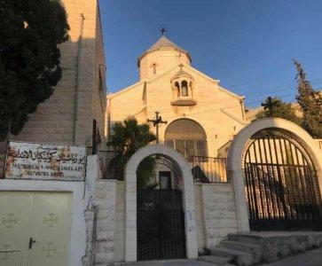 Յորդանանի միակ հայկական վարժարանը կը փակէ իր դռները