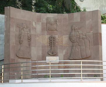 104ème anniversaire du Génocide Arménien