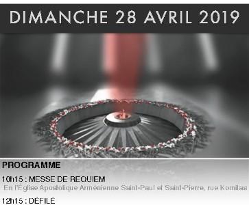 104e Commémoration du Génocide des Arméniens à Alfortville
