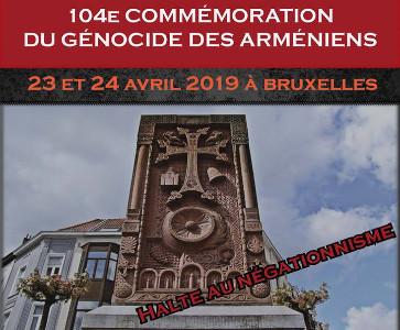 104ème commémoration du Génocide des Arméniens