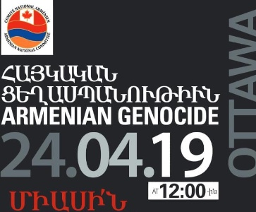 104th Armenian Genocide Commemoration in Canada