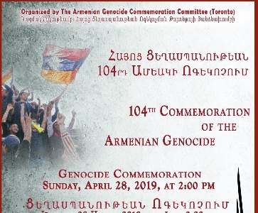 104th Commemoration of the Armenian Genocide