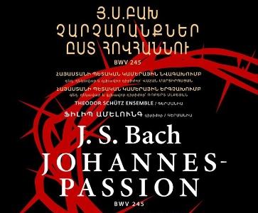 Չարչարանքներ ըստ Հովհաննու / Johannes-Passion
