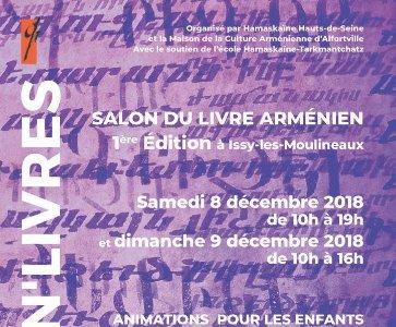 """1ère édition du Salon du Livre Arménien """"Armen' Livres"""" à Issy-les-Moulineaux"""