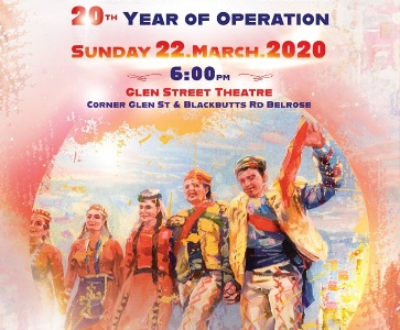 POSTPONED: 20th Year of Operation