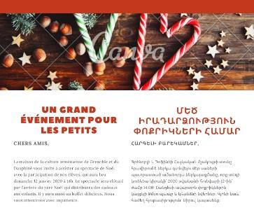 Noël  Armenien