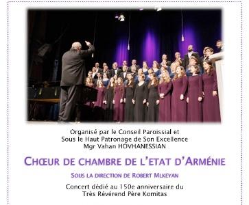 Musique spirituelle du Père Komitas - ԿՈՄԻՏԱՍԻ ՀՈԳԵՒՈՐ ԵՐԱԺՇՏՈՒԹԻՒՆԸ