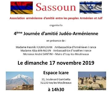 Quatrième journée d'amitié Judéo-Arméninne