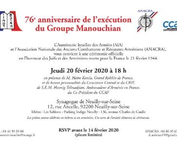 76ème anniversaire de l'exécution du Groupe Manouchian