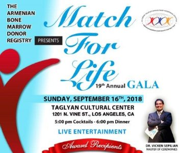 ABMDR Presents Match For Life - 19th Annual Gala