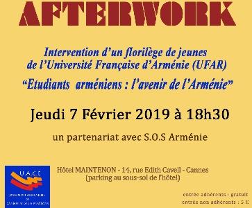 AFTERWORK - LES JEUDIS DE L'UACE -