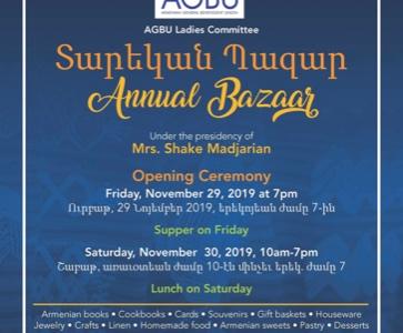 AGBU Annual Bazaar