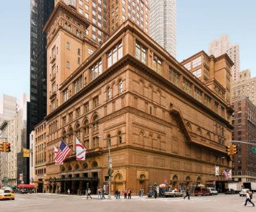 AGBU Performing Artists in Concert at Carnegie Hall