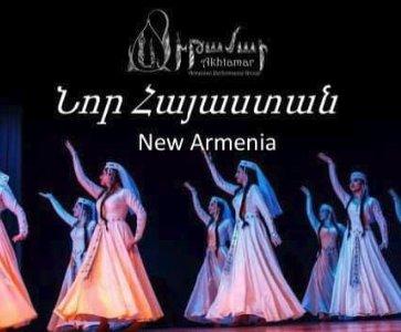 Akhtamar's Annual Performance