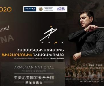 ANPO Tour to China