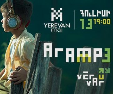 Aram MP3 | Music Video Premiere