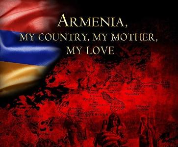 Armenia My Love, UK Premier