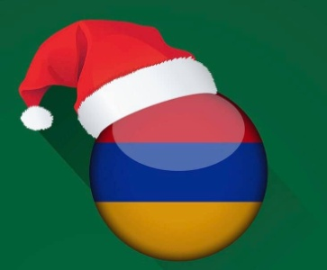 Armenian Christmas celebration and Pagharch
