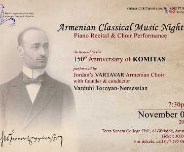 Armenian Classical Music Night