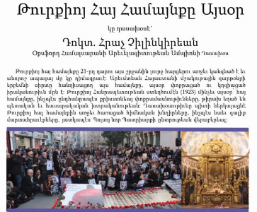 Armenian community in Turkey - Թուրքիոյ Հայ Համայնքը Այսօր