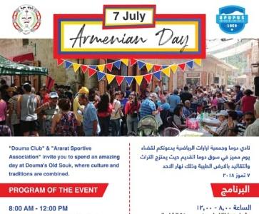 Armenian Day
