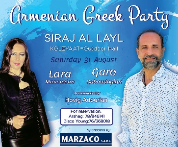 Armenian Greek Party