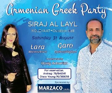 Armenian Greek Party