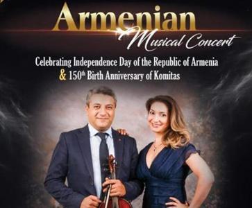 Armenian Musical Concert