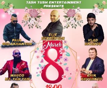 """Armenian Night"" Concert"