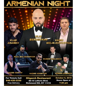 Armenian Night in New York