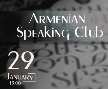Armenian Speaking Club