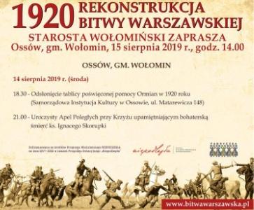 Odsłonięcie tablicy poświęconej pomocy Ormian 1920 roku
