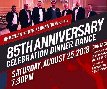 AYF 85th Anniversary Celebration Dinner Dance
