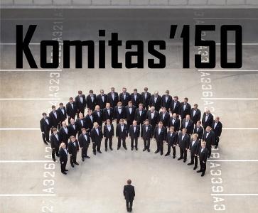 Կոմիտասի 150-ամյակը