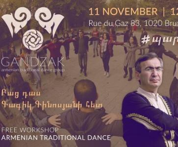 «Պարո՛վ» ավանդական պարերի բաց դաս, Գագիկ Գինոսյանի հետ