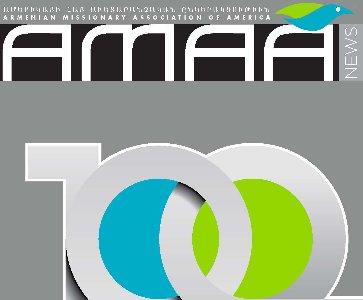 Centenaire de l'AMAA