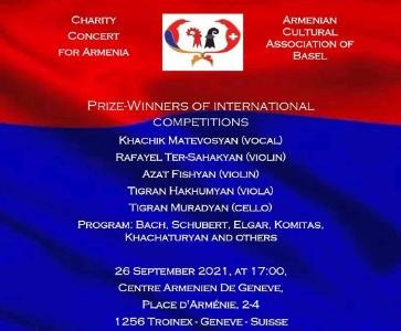 Charity Concert for Armenia