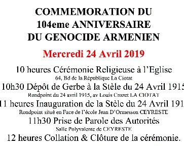 Commémoration du 104ème anniversaire du Génocide des Arméniens