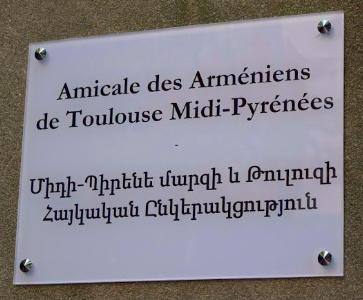 Commémoration du Génocide des Arméniens à Toulouse