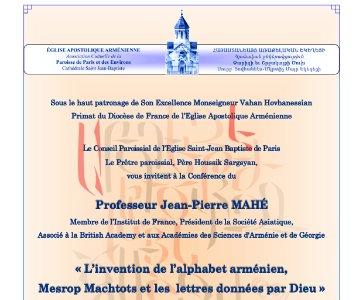 CONFERENCE - « L'invention de l'alphabet arménien, Mesrop Machtots et les lettres données par Dieu »