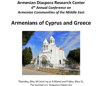 Conference on Armenians of Cyprus and Greece
