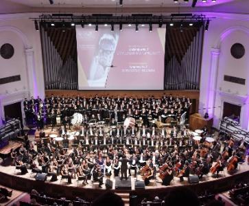 Das Armenian State Symphony Orchestra & Maxim Vengerov in Wien