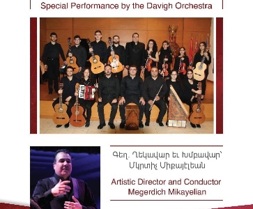 Davigh Orchestra