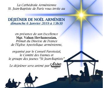 Déjeûner De Noël Arménien - Հայկական Սուրբ Ծննդեան Ճաշկերոյթ