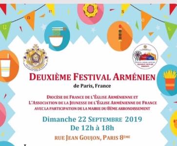 Deuxième festival arménien de Paris
